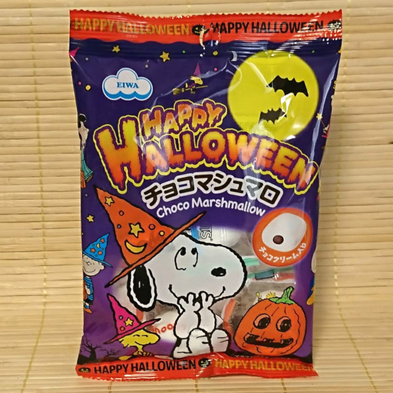 Snoopy - HALLOWEEN Chocolate Marshmallows