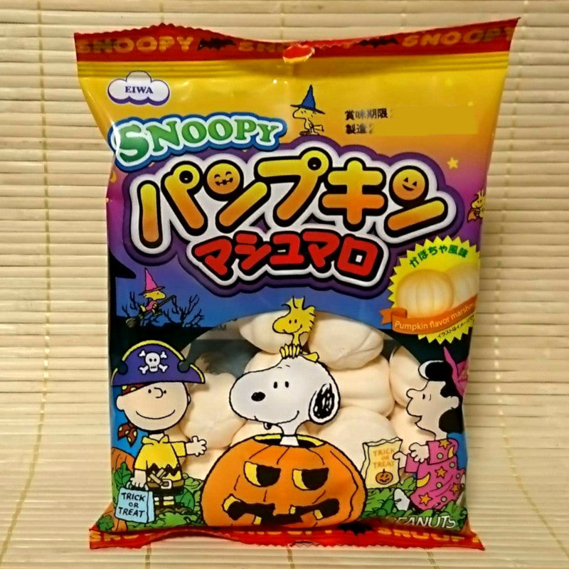 Snoopy - HALLOWEEN Pumpkin Marshmallows