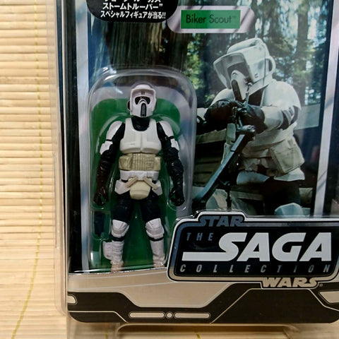 zz-- Star Wars: The Saga Collection - Biker Scout --zz