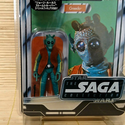 zz-- Star Wars: The Saga Collection - Greedo --zz
