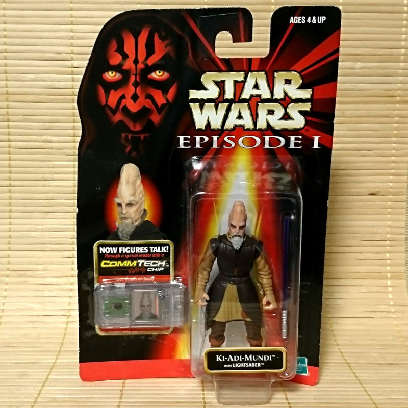 zz-- Star Wars: Episode One - Ki-Adi-Mundi --zz