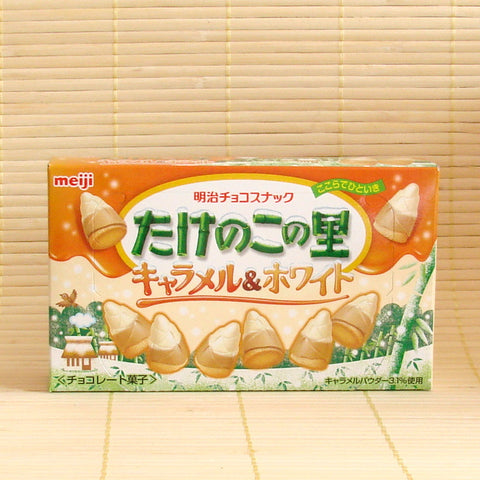 Takenoko No Sato Cookies - Caramel & White