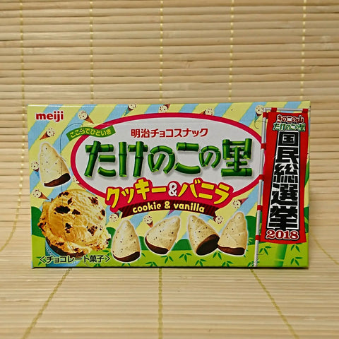 Takenoko No Sato - Cookies & Vanilla