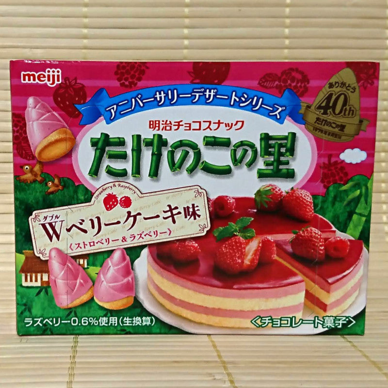 Takenoko No Sato - Double Berry Cake