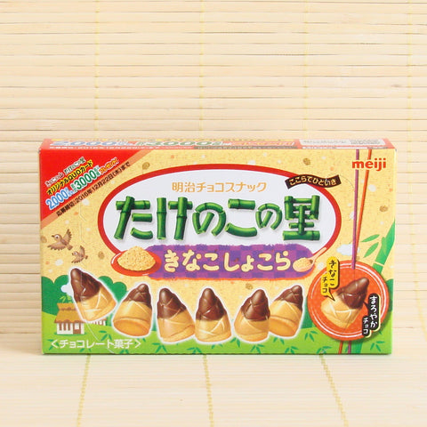 Takenoko No Sato Cookies - Kinako Sweet Soy Powder