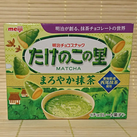 Takenoko No Sato - Matcha (Green Tea)