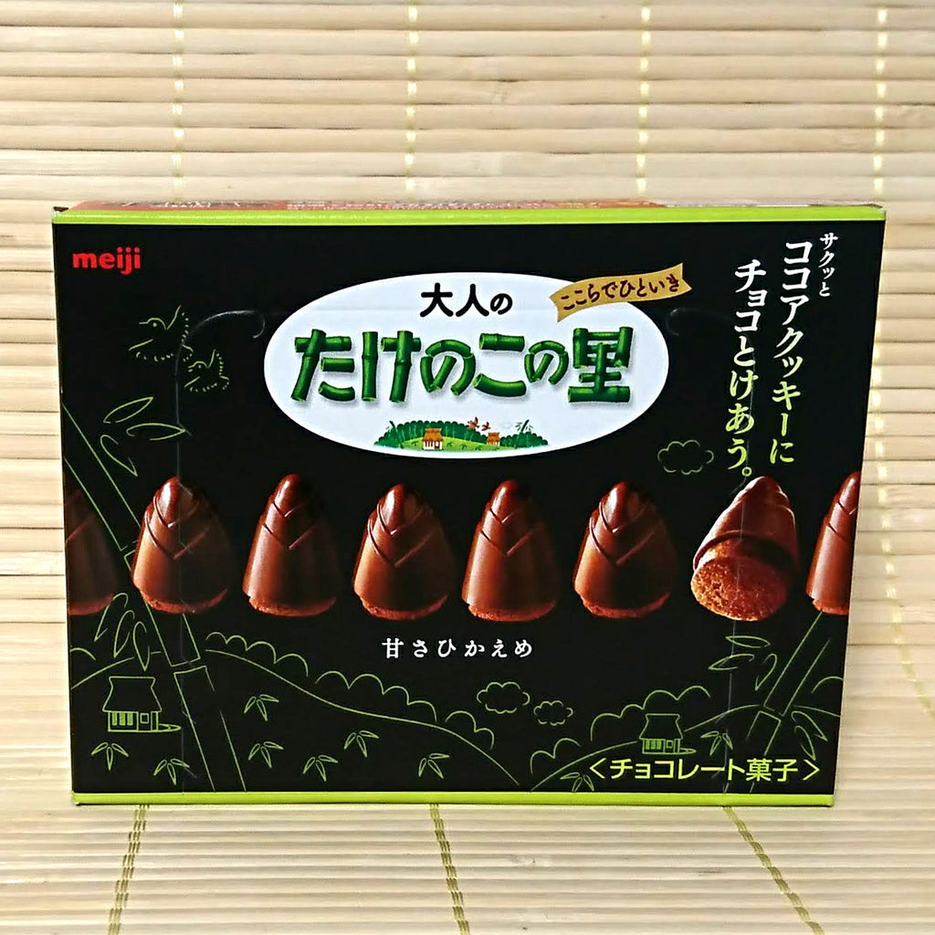 Takenoko No Sato Cookies - Rich Cacao Chocolate