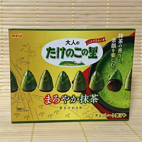 Takenoko No Sato Cookies - Rich Green Tea Chocolate