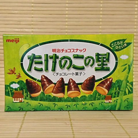 Takenoko No Sato Cookies - Milk Chocolate