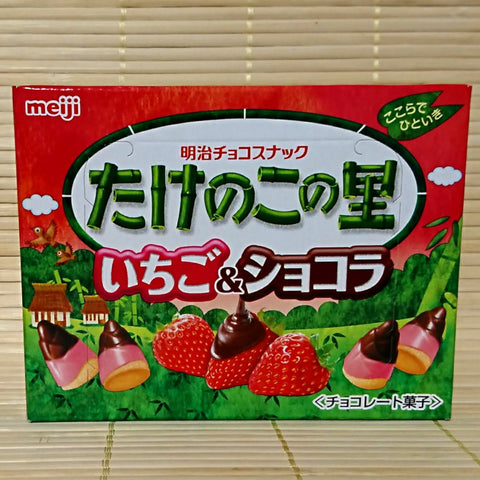 Takenoko No Sato - Strawberry & Chocolate