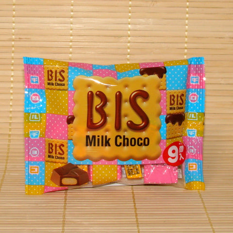Tirol Chocolate - BIS Milk Choco (Biscuit Center)