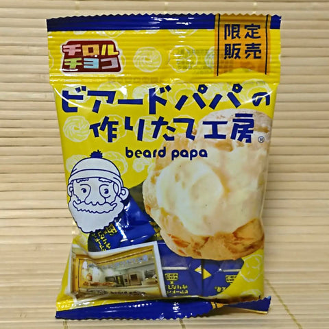 Tirol Chocolate - Beard Papa Cream Puff