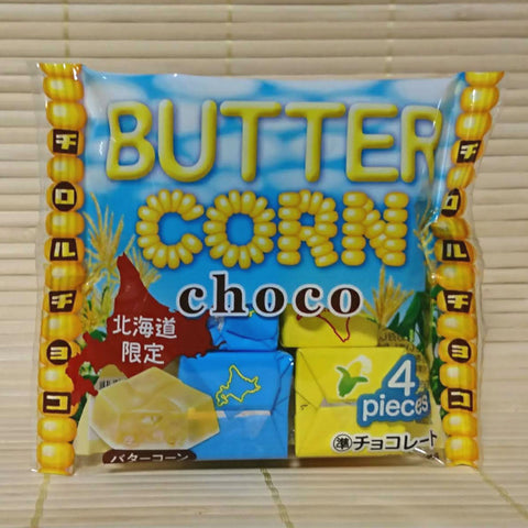 Tirol Chocolate - Butter Corn (4 pieces)