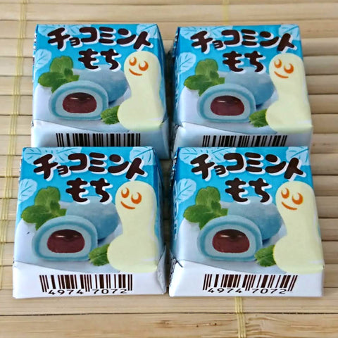 Tirol Chocolate - Choco MINT Mochi (4 mini pieces)