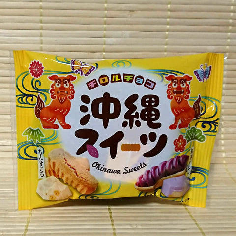 Tirol Chocolate - Okinawa Sweets