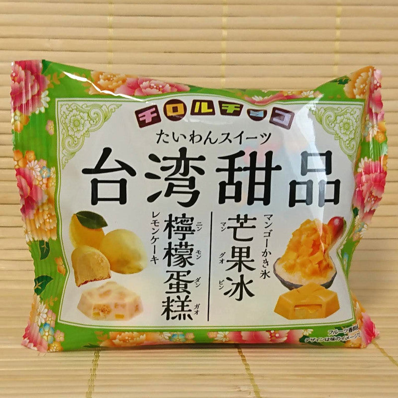 Tirol Chocolate - Taiwan Dessert Mix Pack