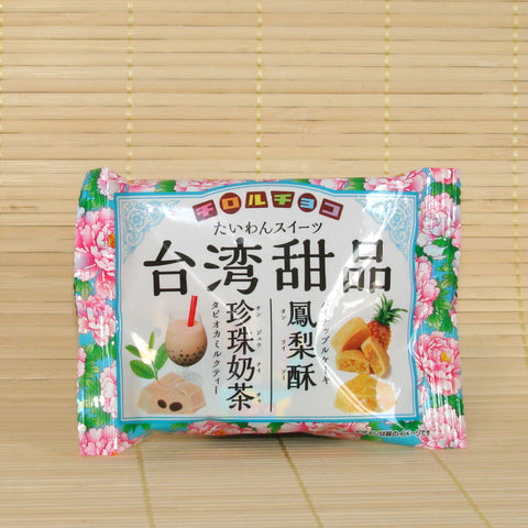 Tirol Chocolate - Taiwan Sweets Mix Pack