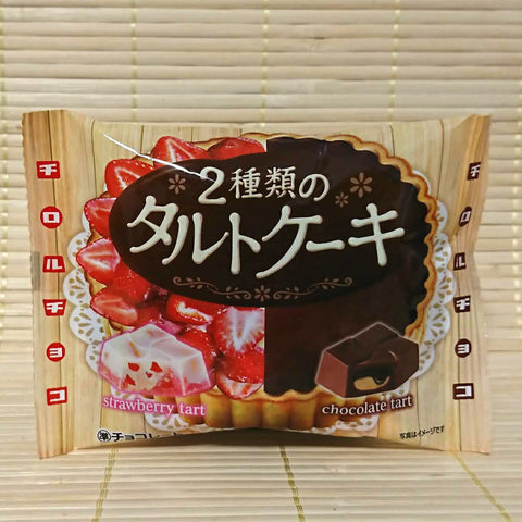 Tirol Chocolate - Tart Cake Mix