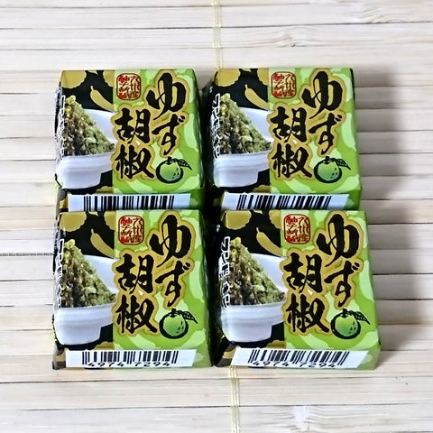 Tirol Chocolate - Yuzu Pepper (4 mini pieces)