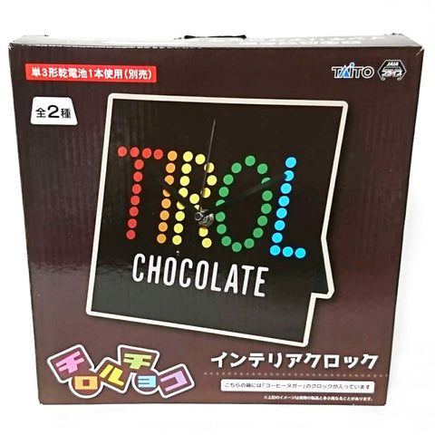 zz-- Tirol Chocolate - Room Clock --zz
