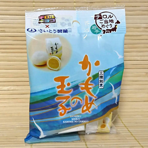 Tirol Chocolate - Kamome No Tamago (White)