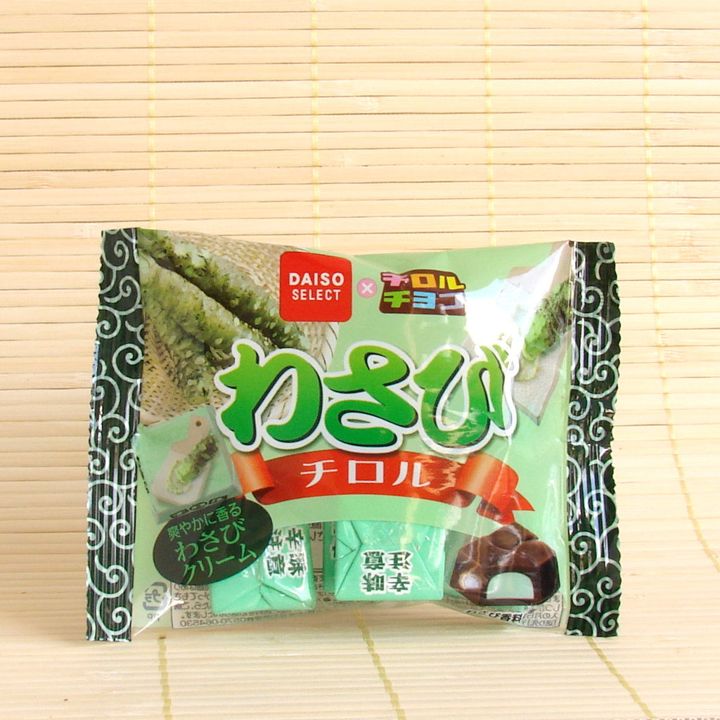 Tirol Chocolate - Wasabi