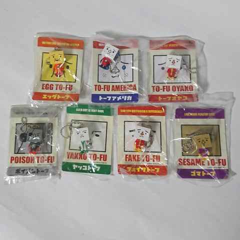 zz-- Tofu Devil Robots - Kubrick Mini Figures LOT --zz