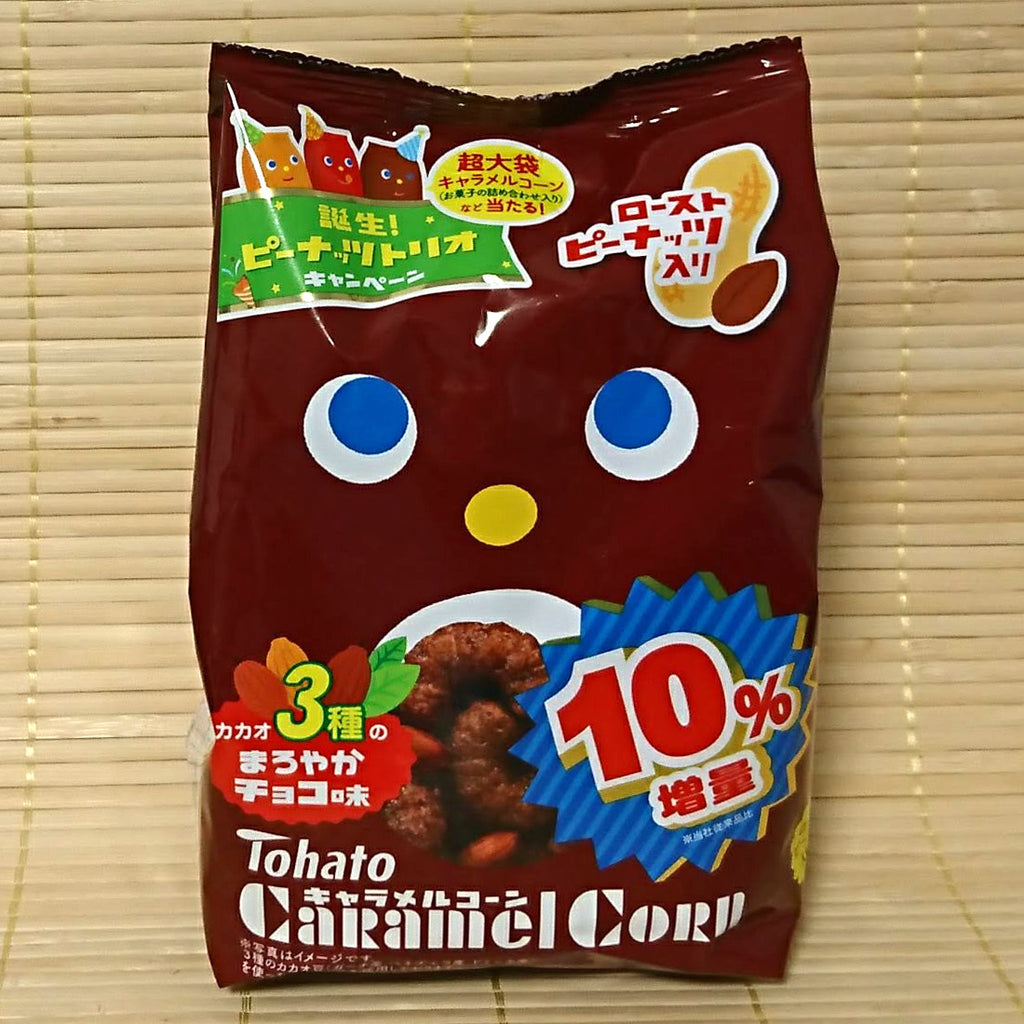 Tohato Caramel Corn - CHOCOLATE (with Peanuts)