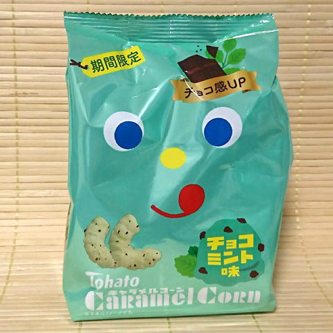 Tohato Caramel Corn - Chocolate Mint