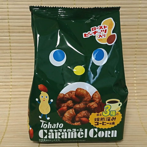 Tohato Caramel Corn - Coffee (with Peanuts)