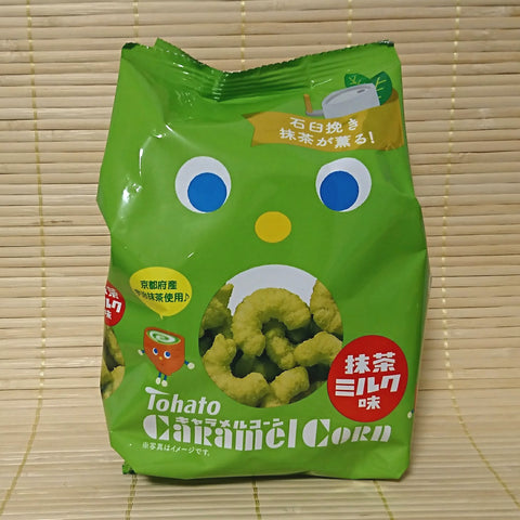 Tohato Caramel Corn - Matcha Green Tea Milk