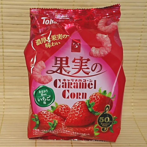 Tohato Caramel Corn - Fruity Strawberry