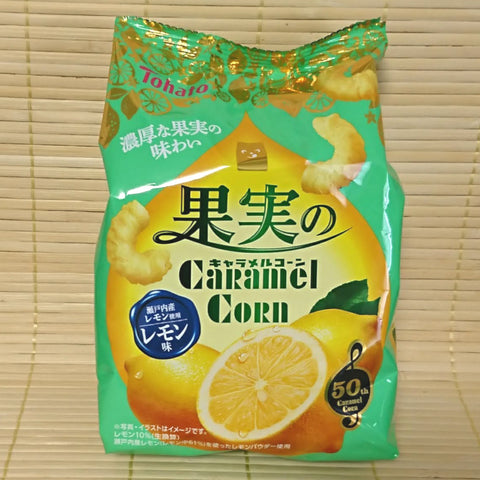 Tohato Caramel Corn - Fruity Lemon
