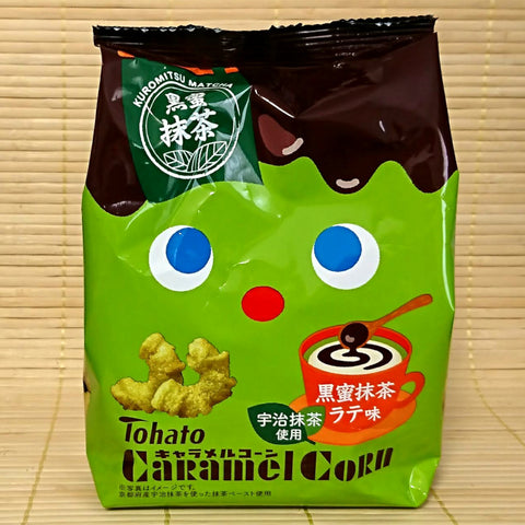 Tohato Caramel Corn - Black Honey Matcha Latte