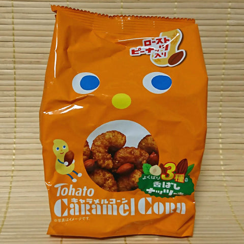 Tohato Caramel Corn - Mixed Nuts