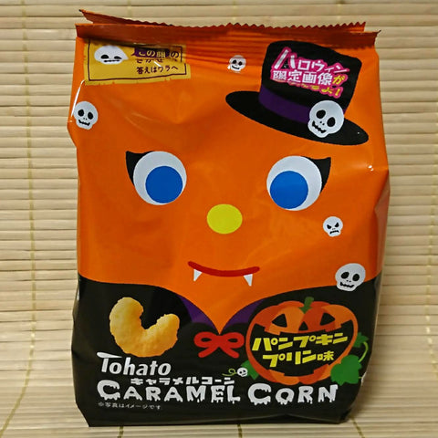 Tohato Caramel Corn - HALLOWEEN Pumpkin Pudding