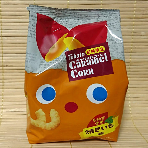 Tohato Caramel Corn - Yaki Imo (Grilled Sweet Potato)