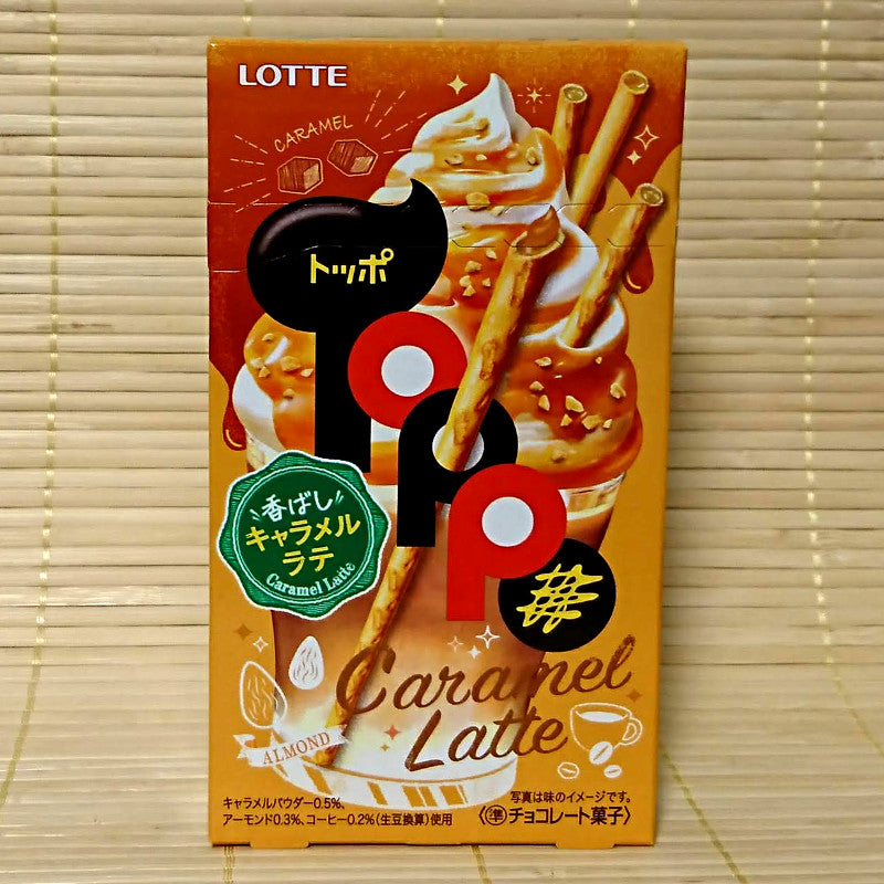 Toppo Filled Cookie Sticks - Caramel Latte