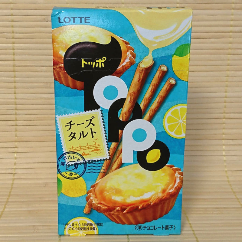 Toppo Filled Cookie Sticks - Cheese Tart