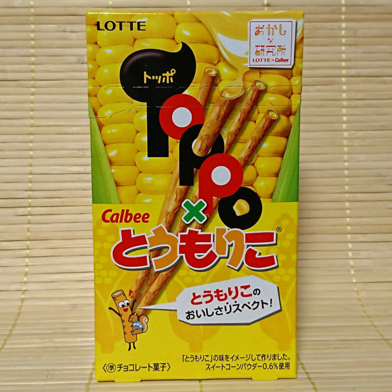 Toppo Filled Cookie Sticks - Corn Chocolate