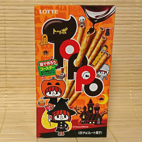 Toppo Filled Cookie Sticks - HALLOWEEN Milk Chocolate