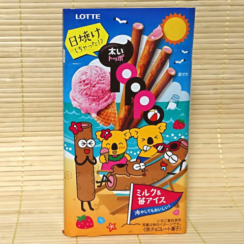 Toppo Filled Cookie Sticks - Milk & Strawberry Ice Cream