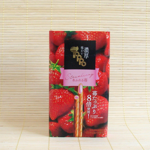 Toppo Filled Cookie Sticks - Extreme Strawberry Chocolate