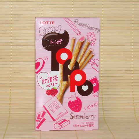 Toppo Filled Cookie Sticks - Raspberry & Strawberry
