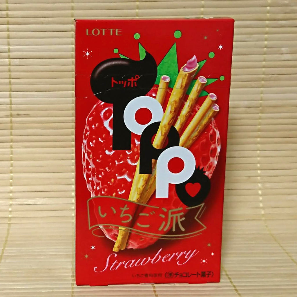 Toppo Filled Cookie Sticks - Strawberry Chocolate