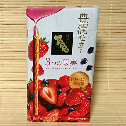 Toppo Filled Cookie Sticks - Triple Berry