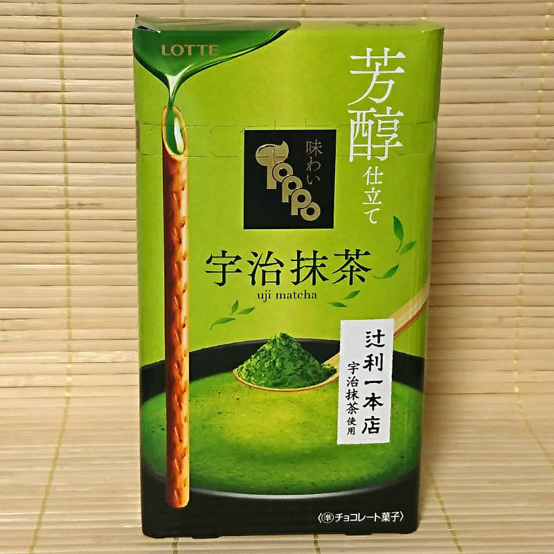 Toppo Filled Cookie Sticks - Uji Green Tea