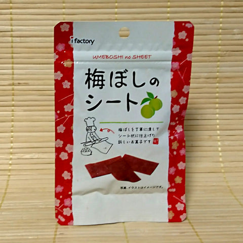 Umeboshi Sheets Gummy Candy - Sour Plum