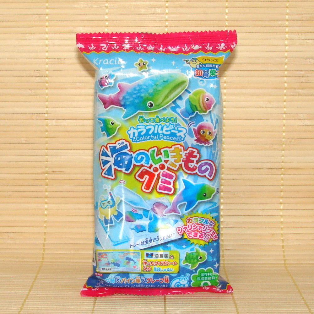 Ocean 'Umi No Ikimono' Gummy Candy Kit