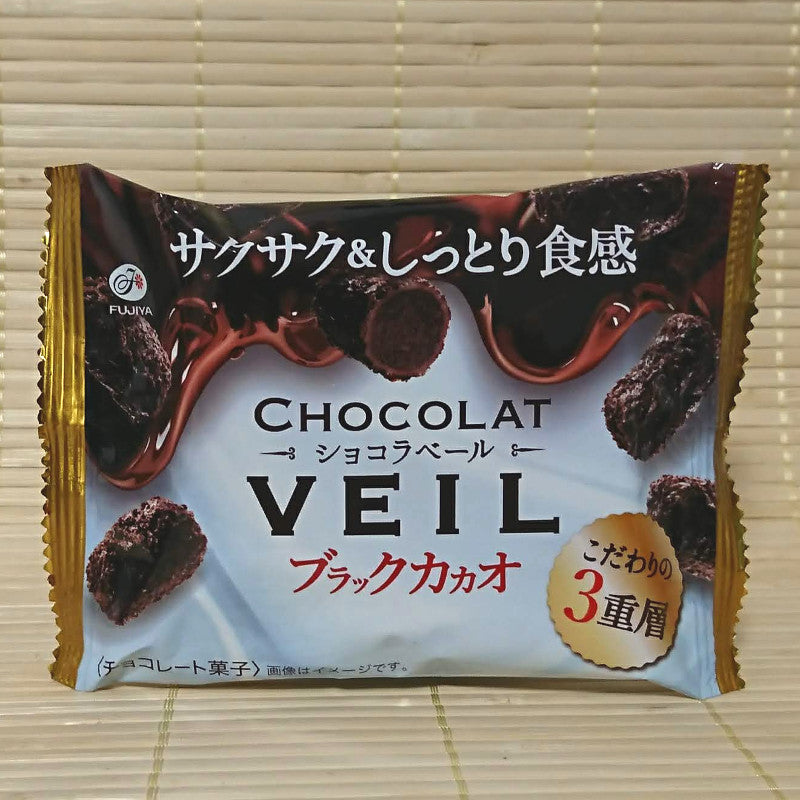 VEIL Chocolate - Black Cacao Mini Pieces